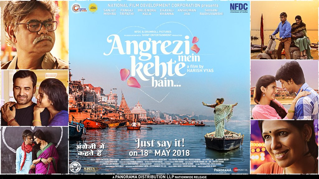 Angrezi Mein Kehte Hain (2018), Movie Cast, Story and Release Date
