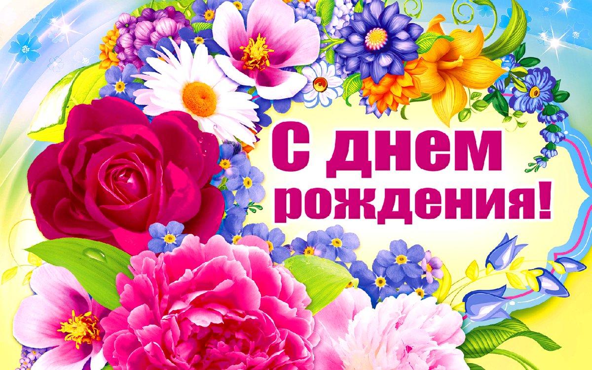 Про порошенко, открытка с днем рождения онлайн в хорошем качестве