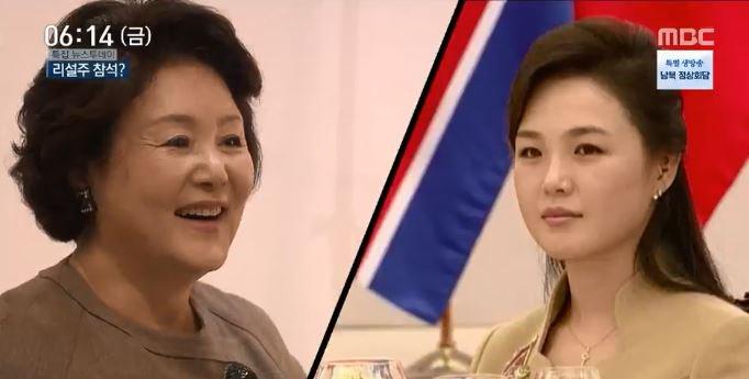 [#속보 ] 청와대, '김정은 북한 국무위원장의 부인 리설주 여사, 저녁 6시15분 판문점에 도착해 남북정상회의 만찬에 참석할 예정'