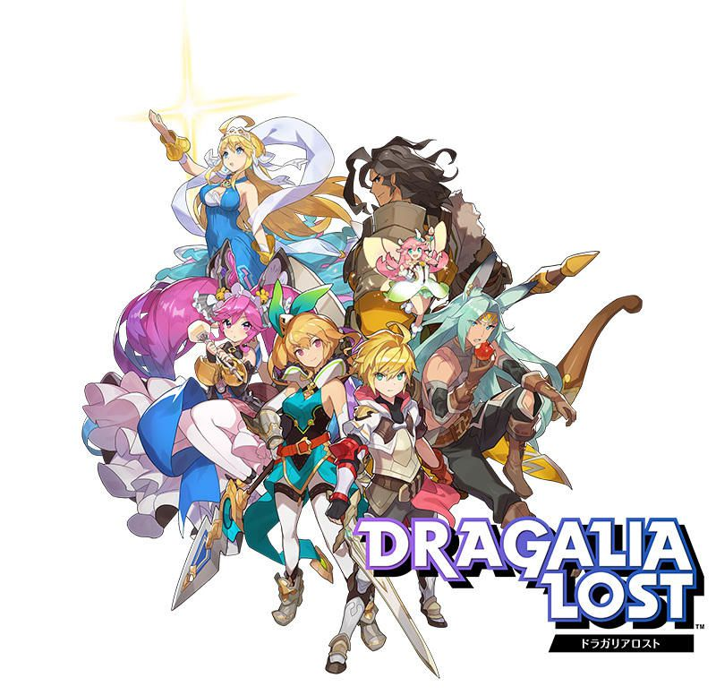We'll soon be getting Dragalia Lost, Nintendo's newest mobile game  https://t.co/tJMz8rzgZn