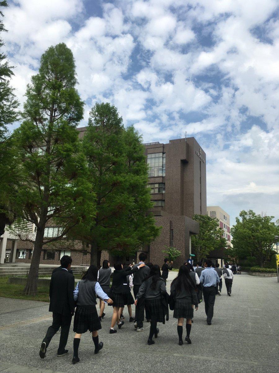 大学 高校 商業 大阪
