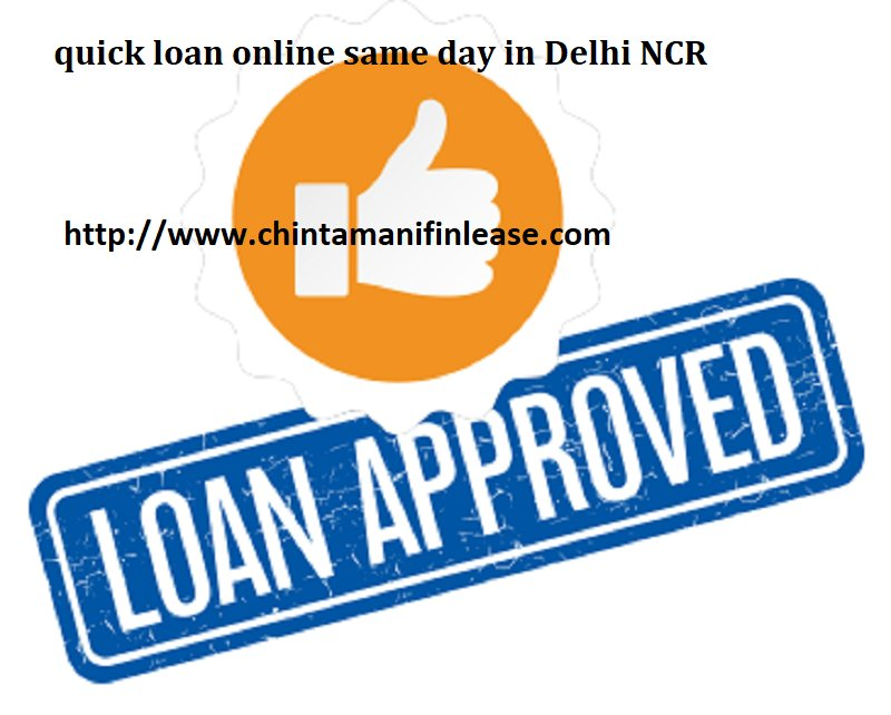 same day loan companies