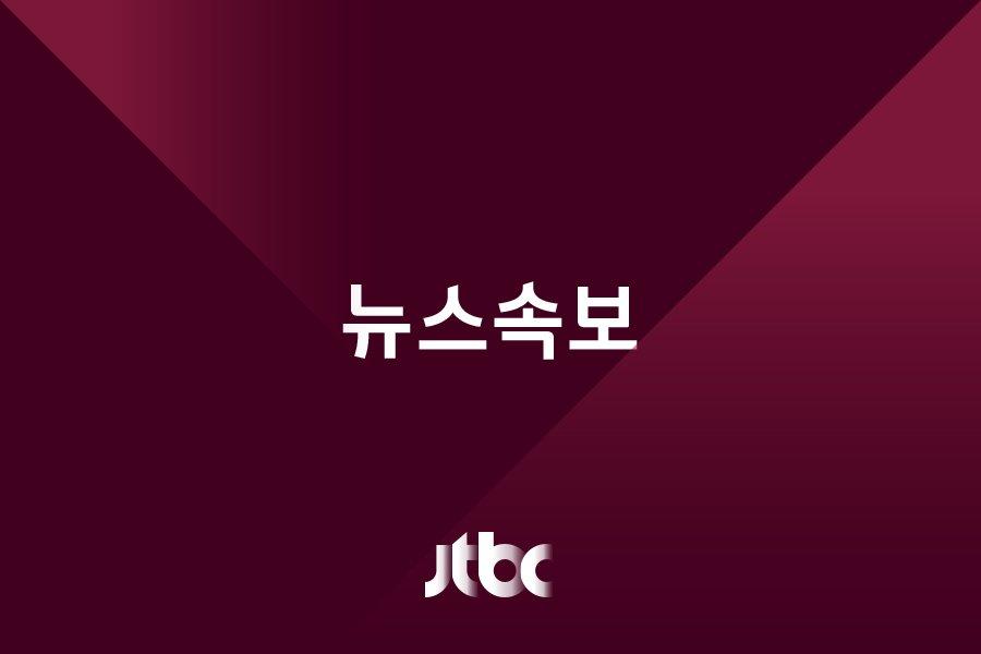 [속보] 남북정상 '올해 종전선언과 평화협정 전환 추진'
