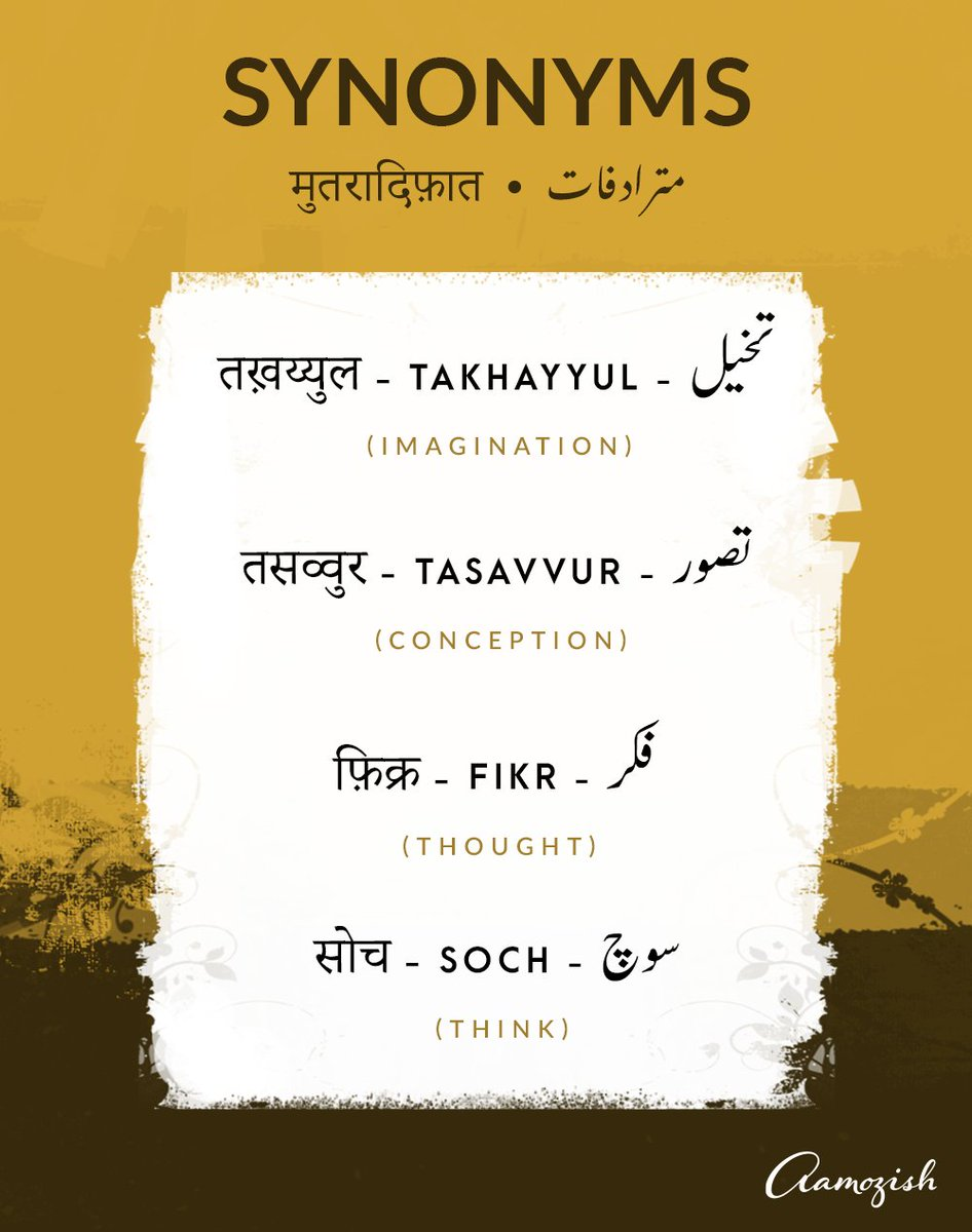 Rekhta on Twitter: