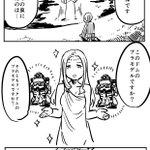 ガンオタの泉の女神様wあなたの落としたのは「ドム」ですか?「リックドム」ですか?