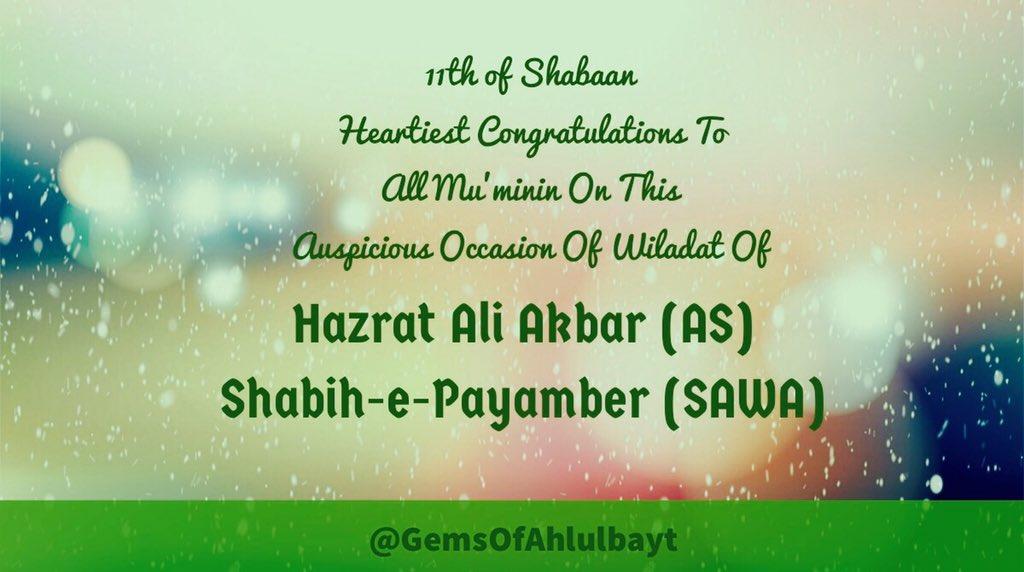 Image result for hazrat ali akbar wiladat