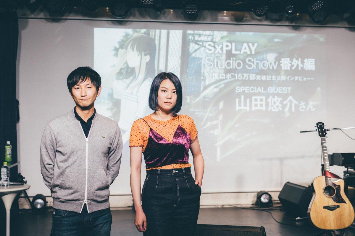 THE SxPLAY(菅原紗由理)@9/26『F...
