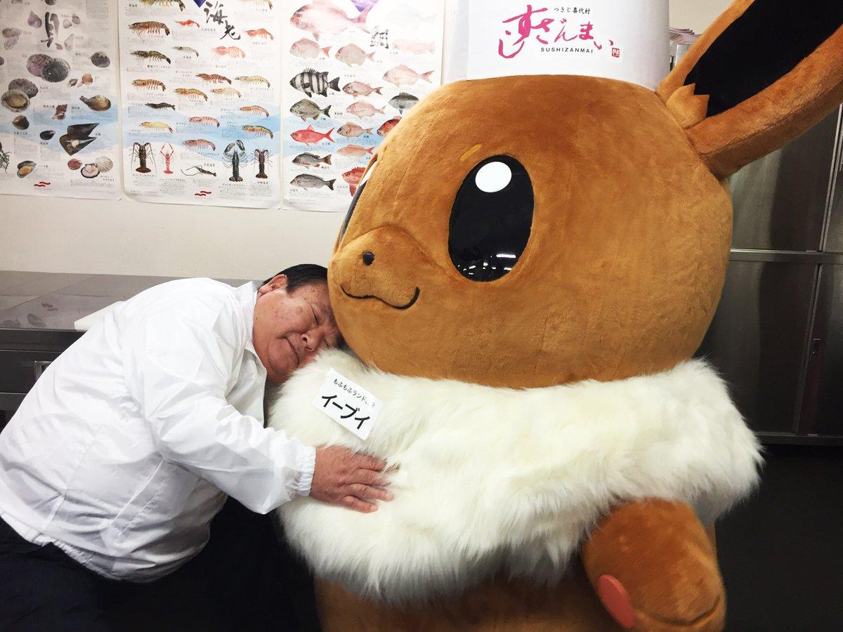 """喜代村の木村社長、ありがとうございました!😊プロジェクトイーブイは、これからも常に""""ぶいざんまい&もふざんまい""""で活動を続けて参りますっ!💨"""