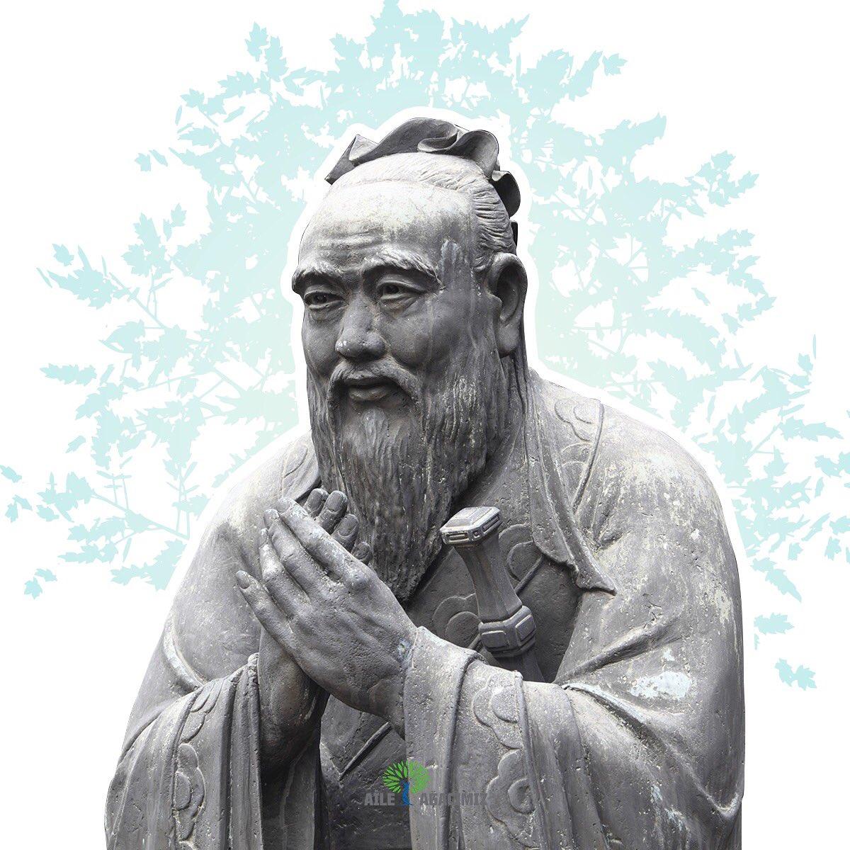 Смешные картинки конфуция