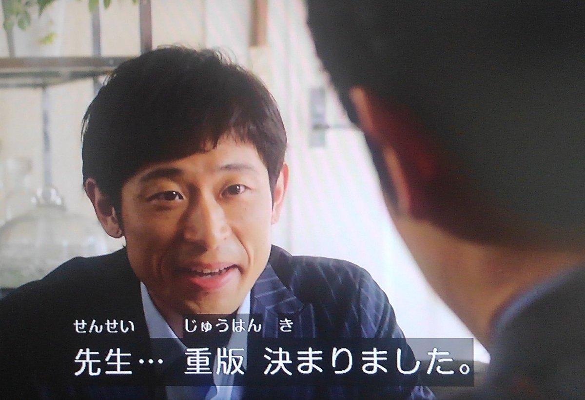 """柾賢志 on Twitter: """"まさかまさ..."""