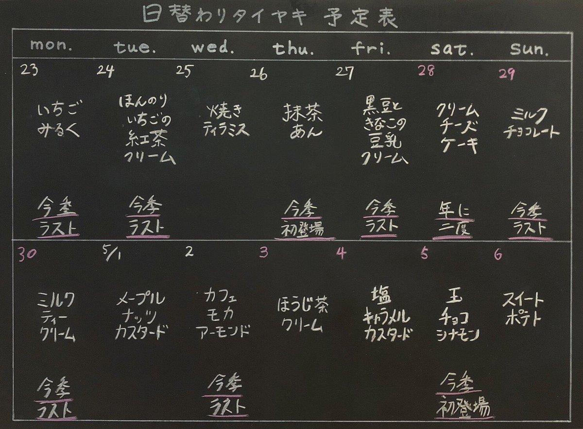 経堂小倉庵のメニュー
