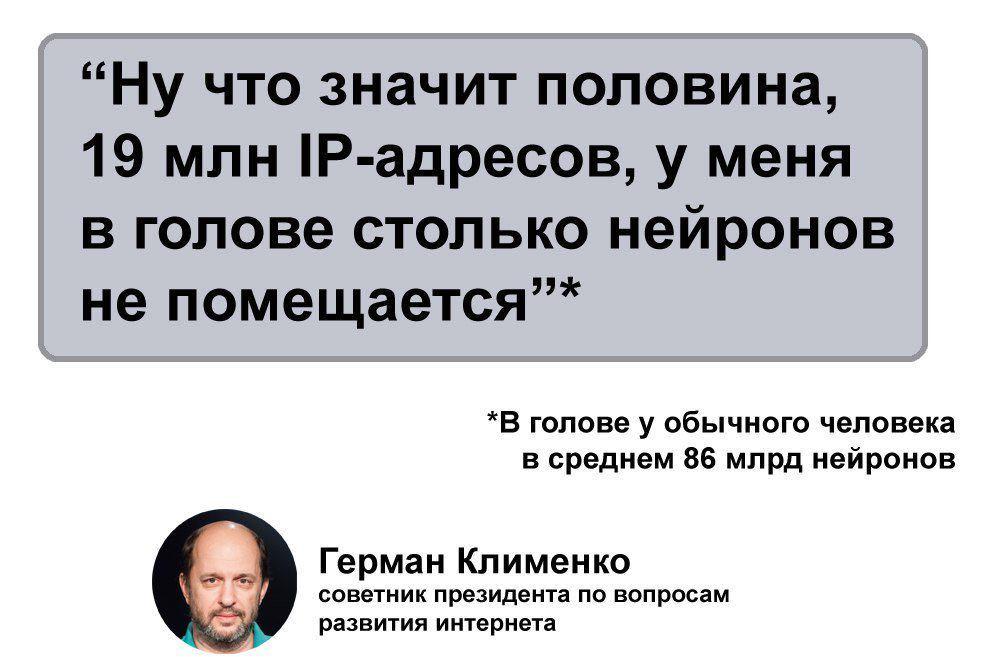 """У Росії зносять будівлі Інституту, який потенційно міг виготовляти отруту """"Новачок"""" - Цензор.НЕТ 3493"""