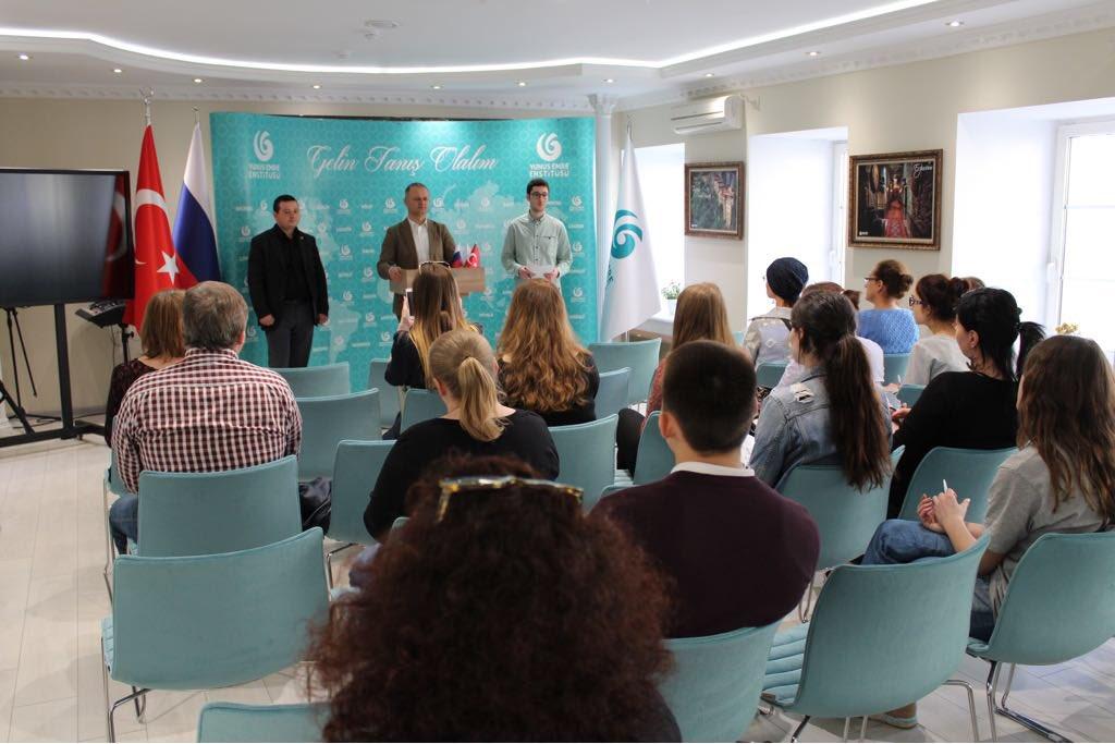 Moskova Yunus Emre Enstitüsü'nde Türkçe kursları 14 Mayıs'ta başlıyor