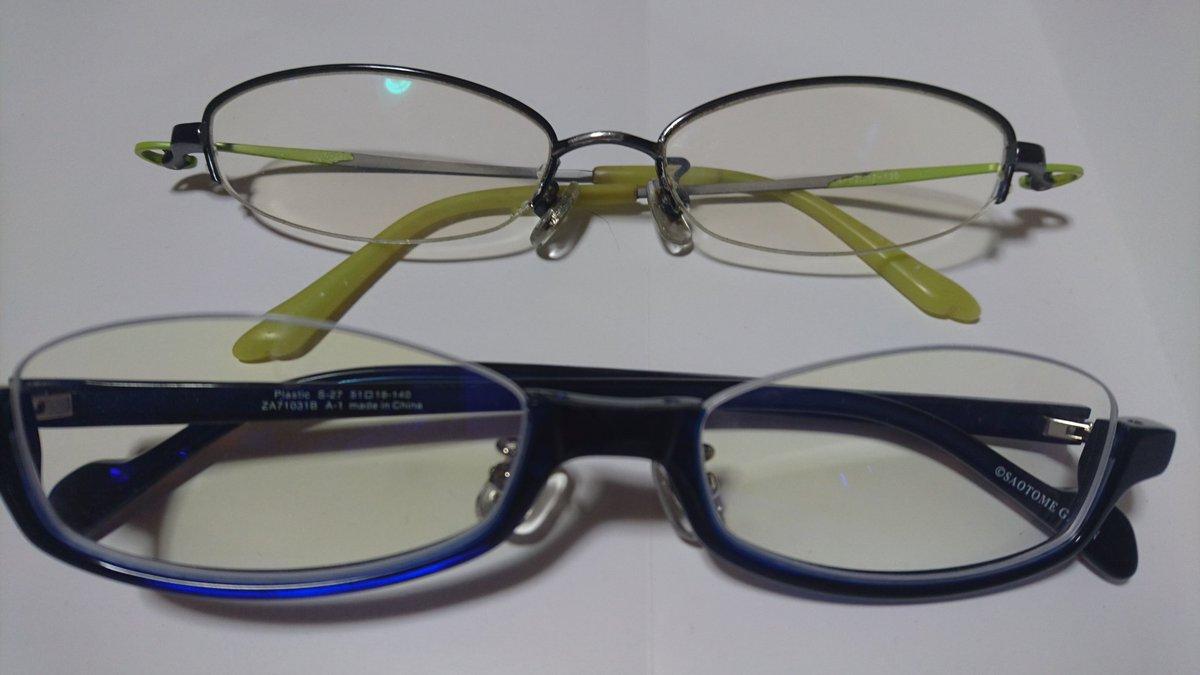 眼鏡 市場 ブルー ライト カット