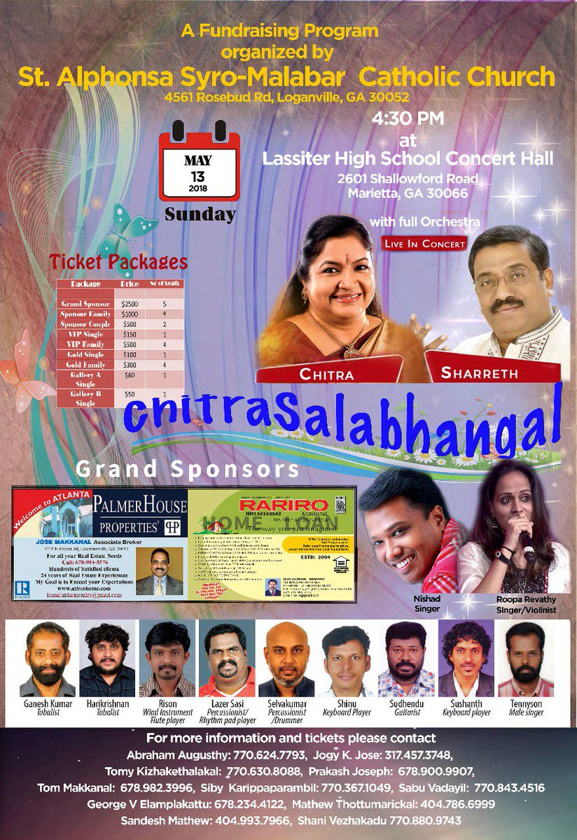 K S Chithra on Twitter: