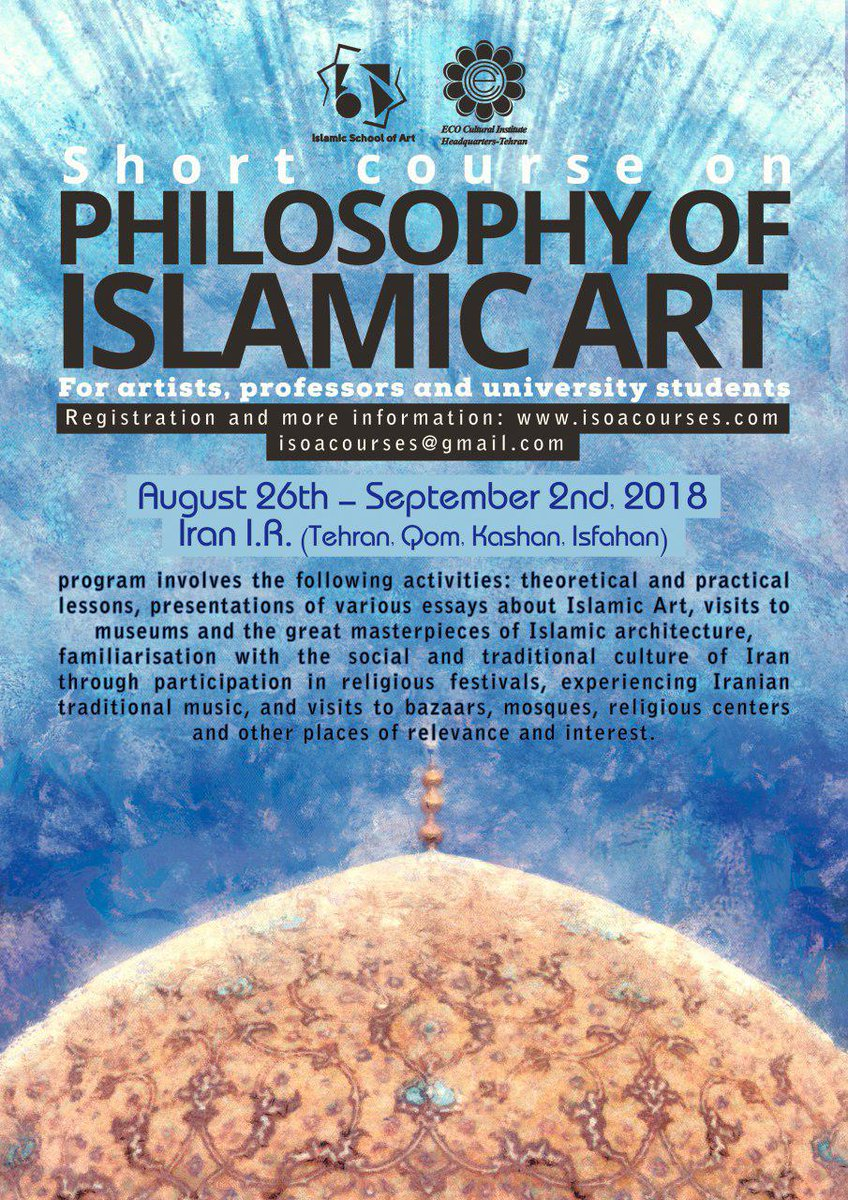 essays on islamic art Essay instructions: the birth of islam in the 7th century had a profound effect on the medieval world indeed, the art and architecture of medieval europe was strongly influenced by islamic art and architecture.