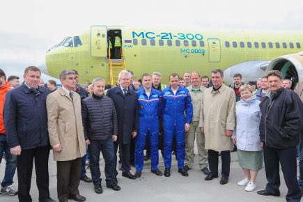 Russian Civil Aviation: News #2 - Page 32 Dc-c_-ZW0AAV9G4