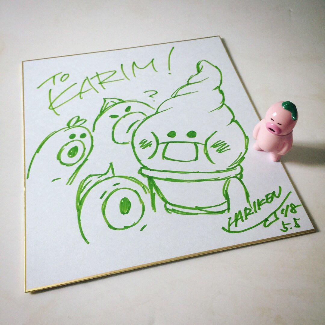 Thank you Hariken @harikenjp for your lovely autograph, and see you soon!🍦 #hariken #アレの見守りソフビ人形 #thankyouhariken #autograph #sketching #thailandtoyexpo #thailandtoyexpo2018 #tte #tte2018 #designertoy #softvinyltoy #arttoy #sofubi https://t.co/OyF7YvPQsW
