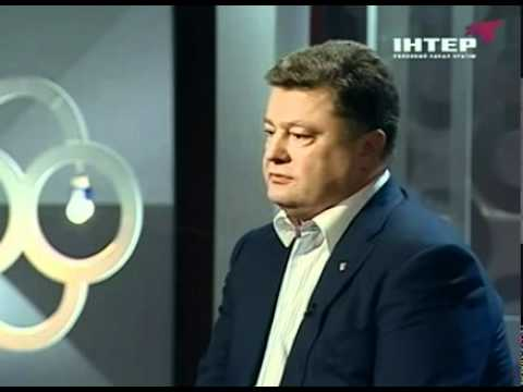 Украине нужна новая программа дальнейшего сотрудничества с Европейским Союзом, - Порошенко - Цензор.НЕТ 8509