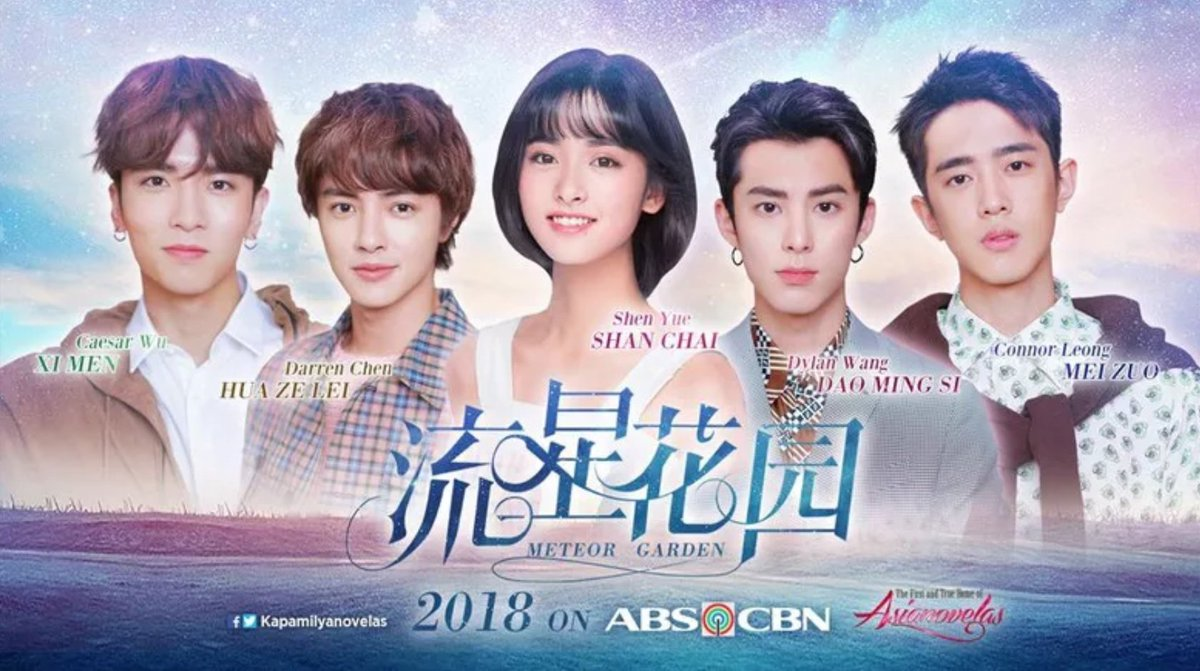 Shii405 בטוויטר Get Ready For Meteor Garden 2018 Taiwanese