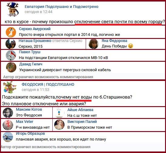 """""""Украинские компании, которые покинули Крым, сделали это по собственному желанию"""": в Совфеде РФ назвали политизированным решение суда Гааги по ущербу из-за оккупации - Цензор.НЕТ 2372"""