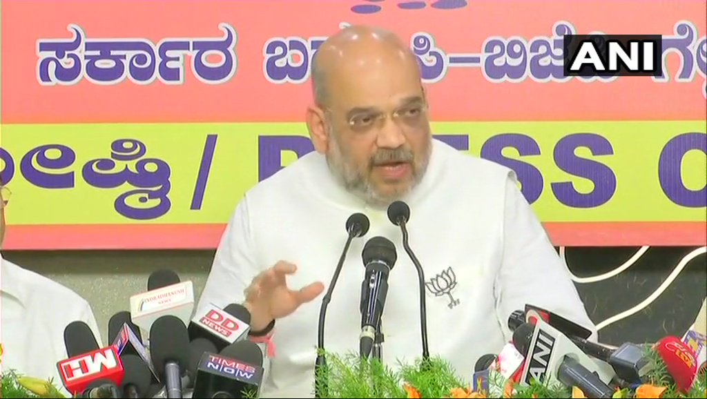 BJP will win more than 130 seats & form government in . Th#Karnatakaere is no question of seeking or giving support to anyone: Amit Shah in Bengaluru Elec#KarnatakaElections2018tions2018