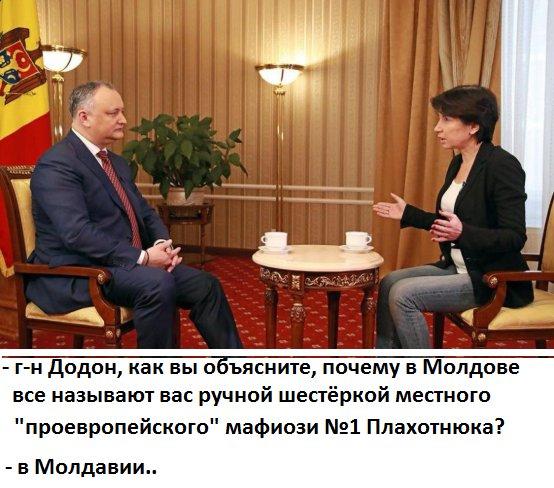 """""""Некоторые государства подогревают националистические настроения"""", - премьер Молдовы назвал невозможным объединение с Румынией - Цензор.НЕТ 5263"""