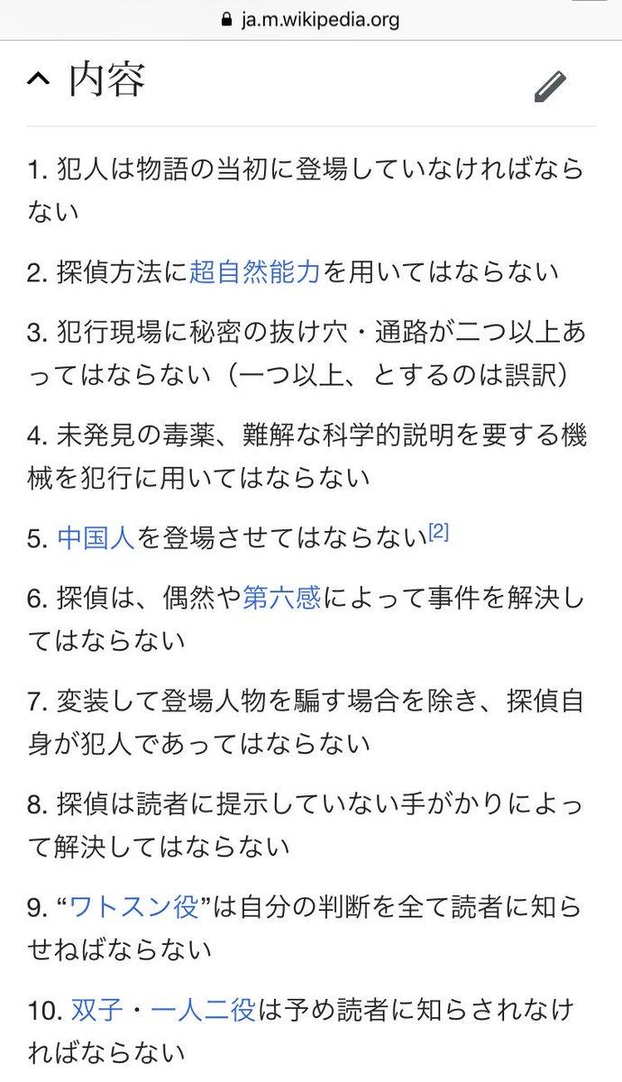 """あましょくからこ on Twitter: """"..."""