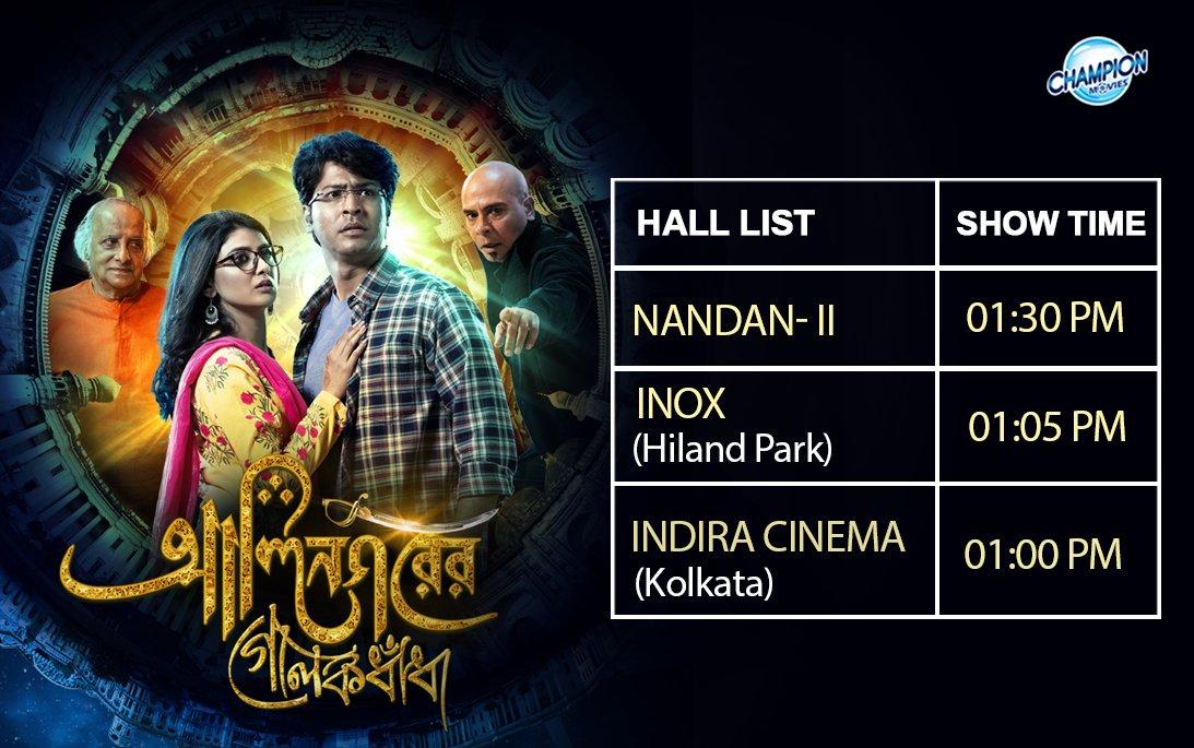 kolkata movie list 2018