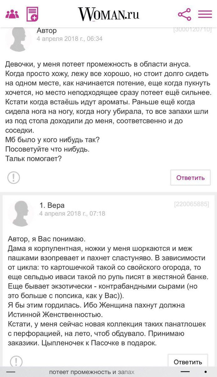 moya-sosedka-blyad-drozhit-ot-boli-porno-onlayn