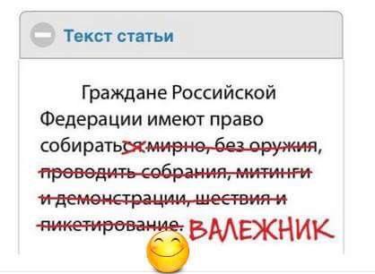 Попавший под санкции США российский олигарх Дерипаска вернул арендованные самолеты - Цензор.НЕТ 7549