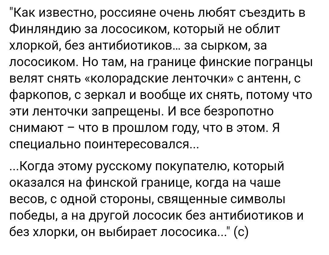 """""""Я жду смерти Путина по естественным причинам либо, что он в ходе революции или гражданской войны будет убит"""", - российский журналист Джемаль - Цензор.НЕТ 6754"""