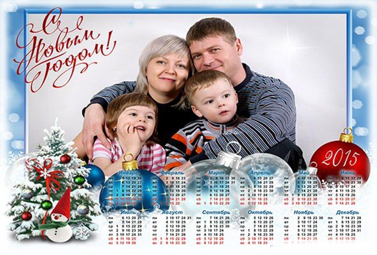 фото календари с фото на новый год придерживаться поста попробовать