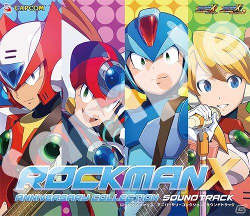 ロックマンX アニバーサリーコレクション サウンドトラックに関する画像6