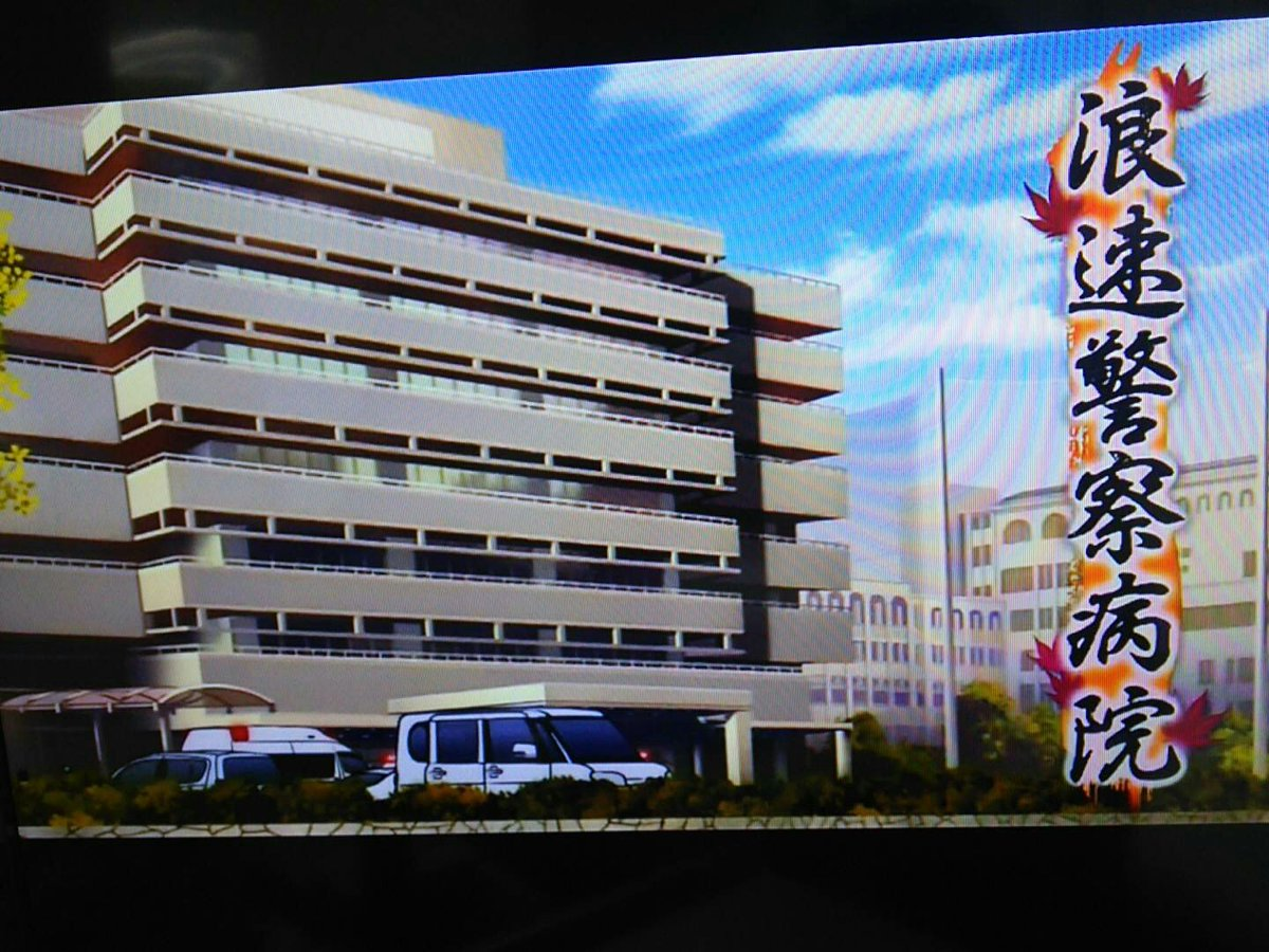 警察 病院 大阪 院長挨拶