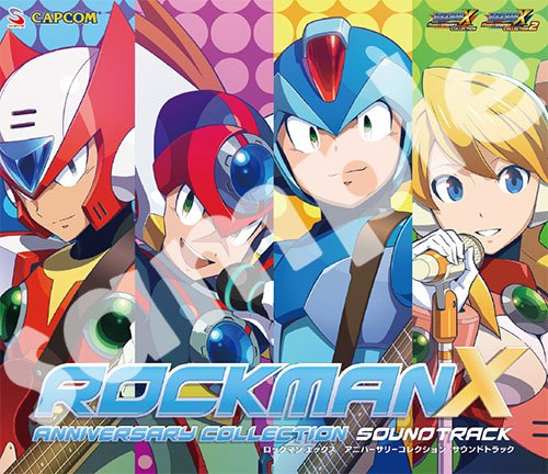 ロックマンX アニバーサリーコレクション サウンドトラックに関する画像12