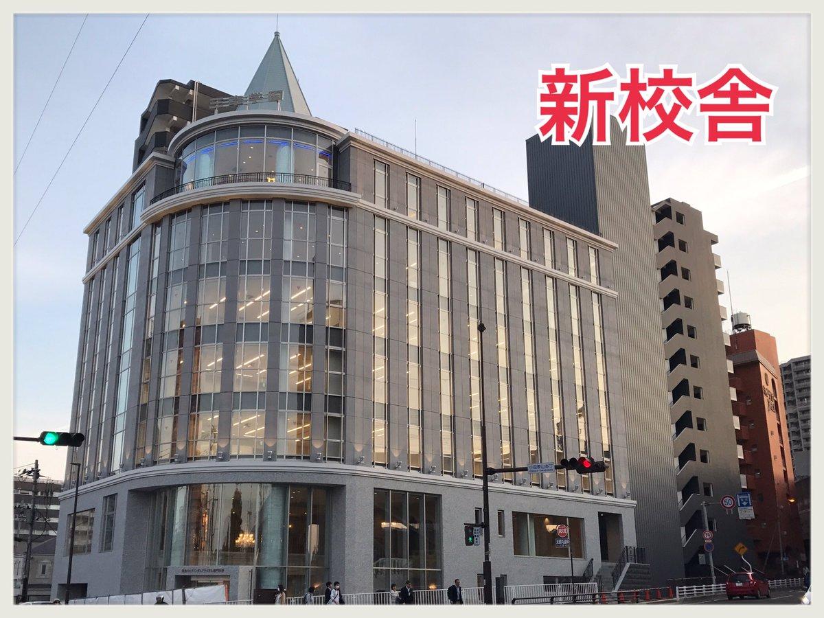 c3d50926e5815 仙台ウェディング ブライダル専門学校 on Twitter