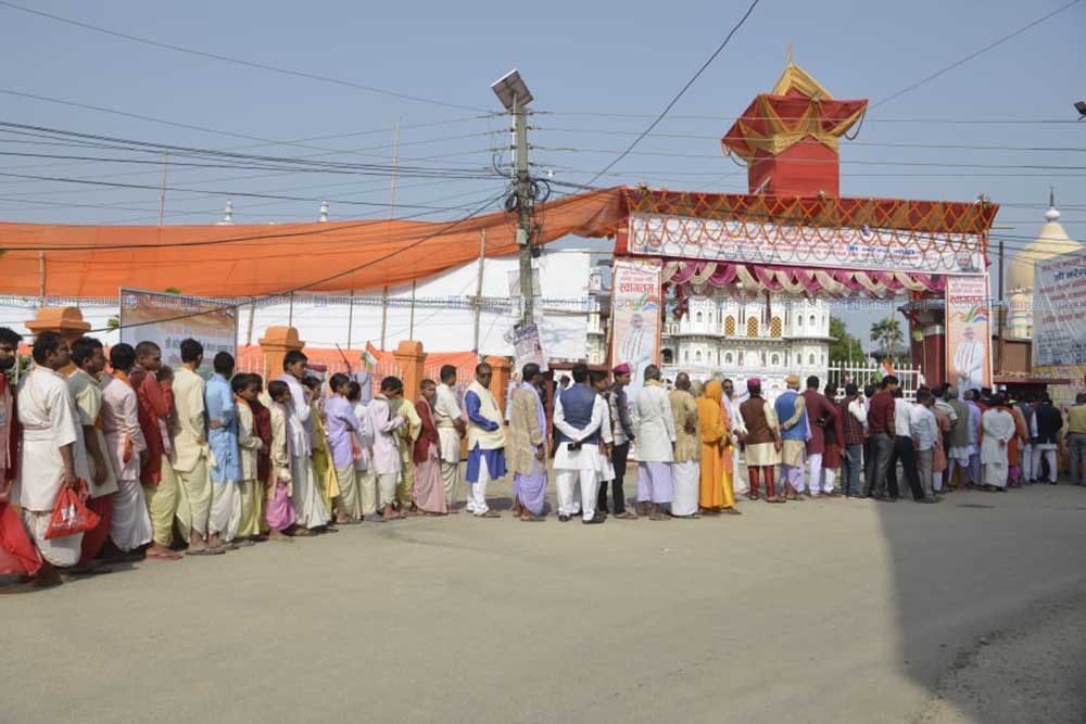 Janakpur today