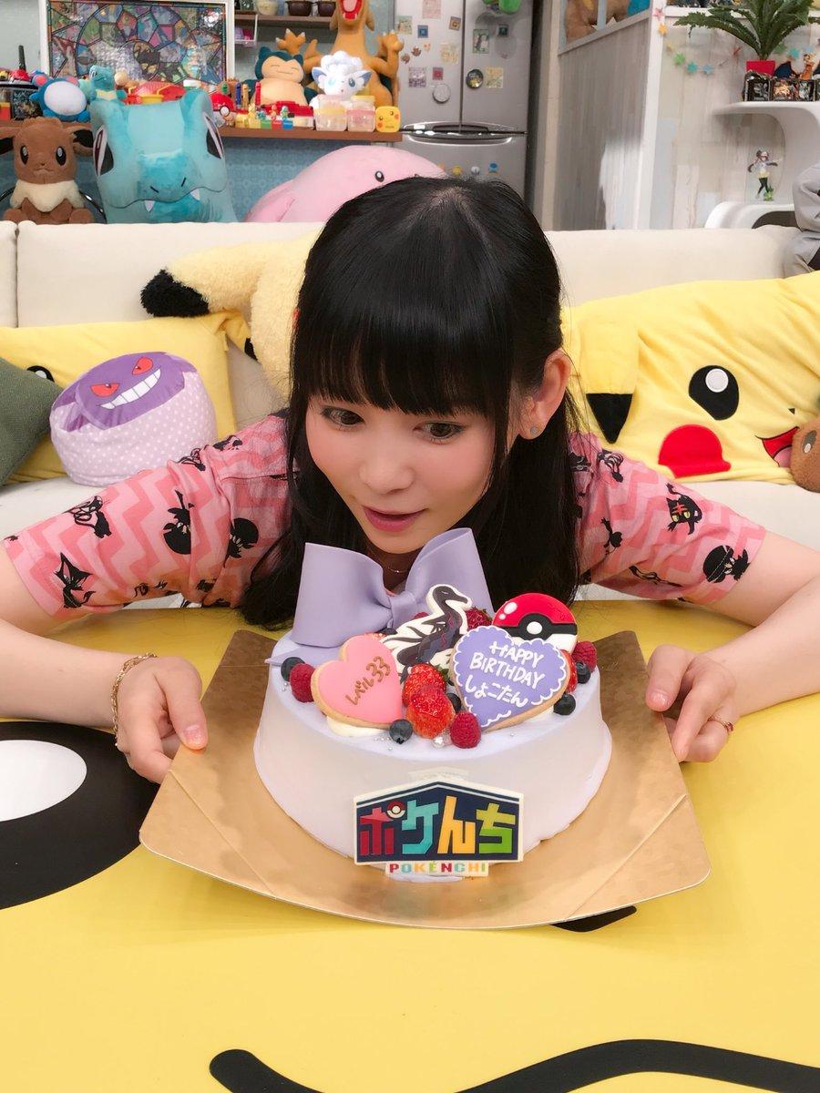 ケーキを持っている中川翔子