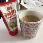 万能調味料でもこれは無理wコーヒーに練乳の代わりにアレを入れちゃった人!