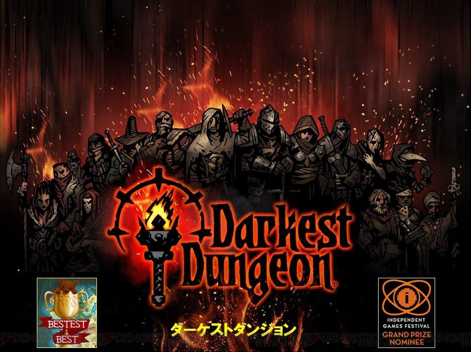 Darkest Dungeonに関する画像12