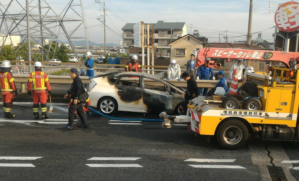 バイパス 岡山 事故 市 国道180号線・事故や土砂災害による通行止め、渋滞情報