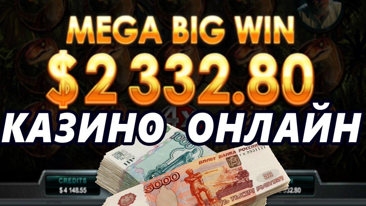 Наличные выигрыши и налоги в российских казино игры для андройд игровые автоматы