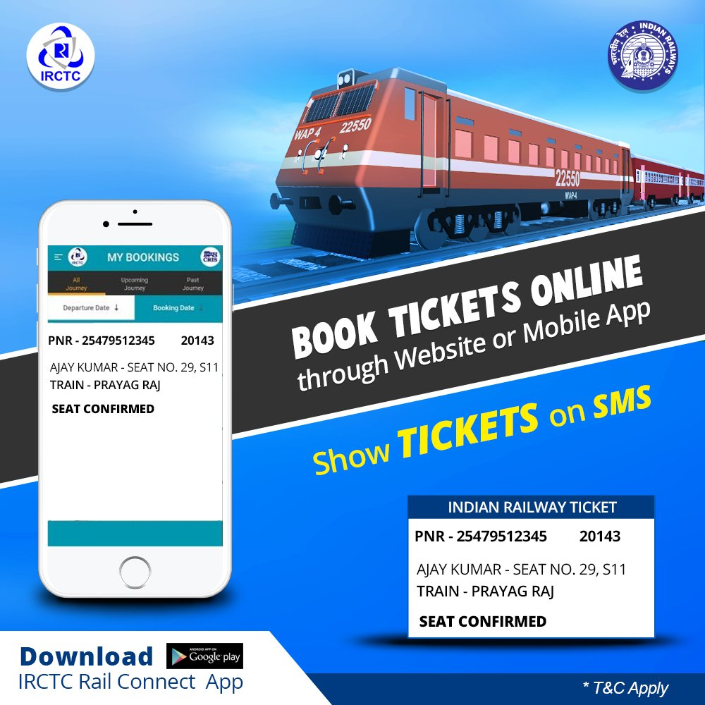 No more free travel insurance on e-tickets at indian railways.