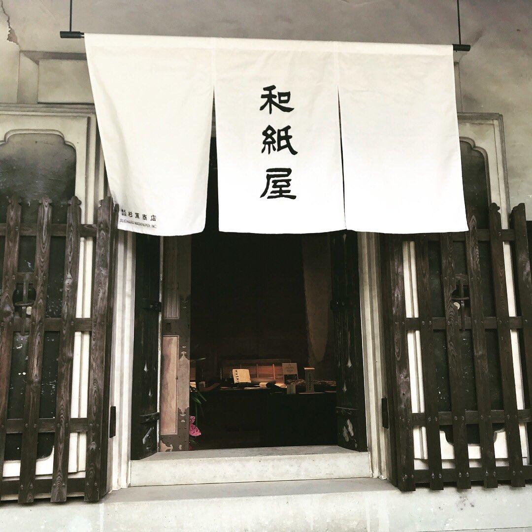 札幌 杉原 商店