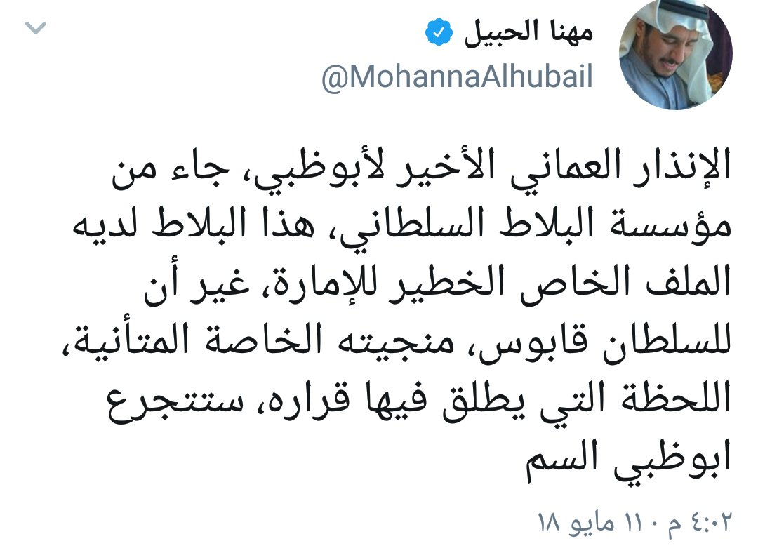 76ce9ed21 محمد البوسعيدي on Twitter: