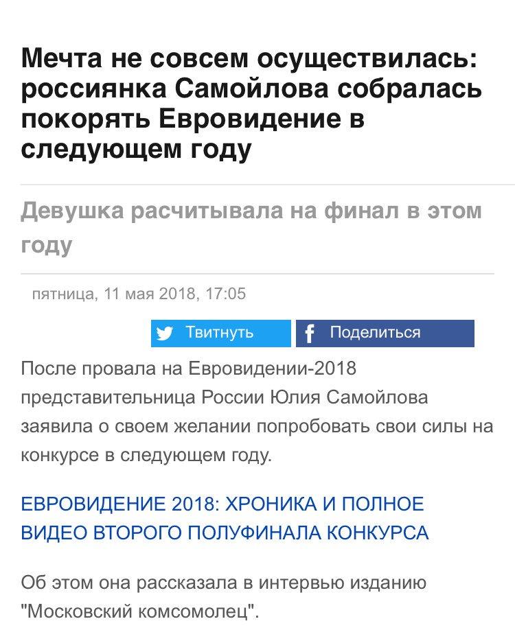После визита Нетаньяху в Москву в России заявили, что не продают ракеты С-300 Сирии - Цензор.НЕТ 7535