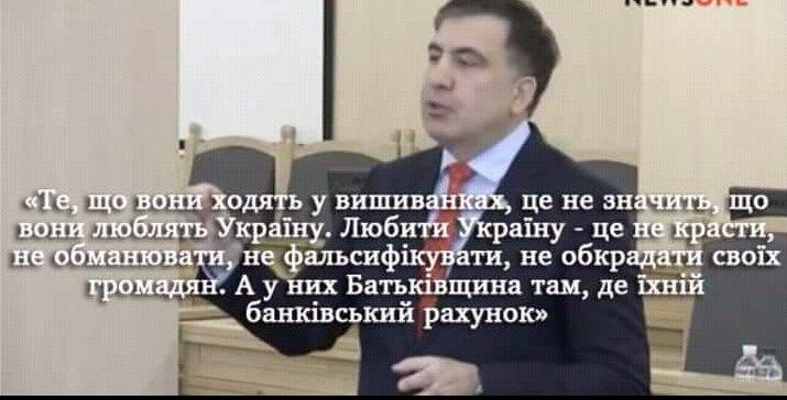 Верховний Суд допитав керівника Міграційної служби Соколюка у справі про позбавлення українського громадянства Саакашвілі - Цензор.НЕТ 3610