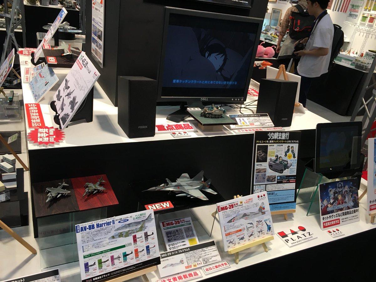 プラッツ 少女終末旅行 ケッテンクラート w/チト&ユーリ フィギュア2体セット プラモデル GLT-01に関する画像13