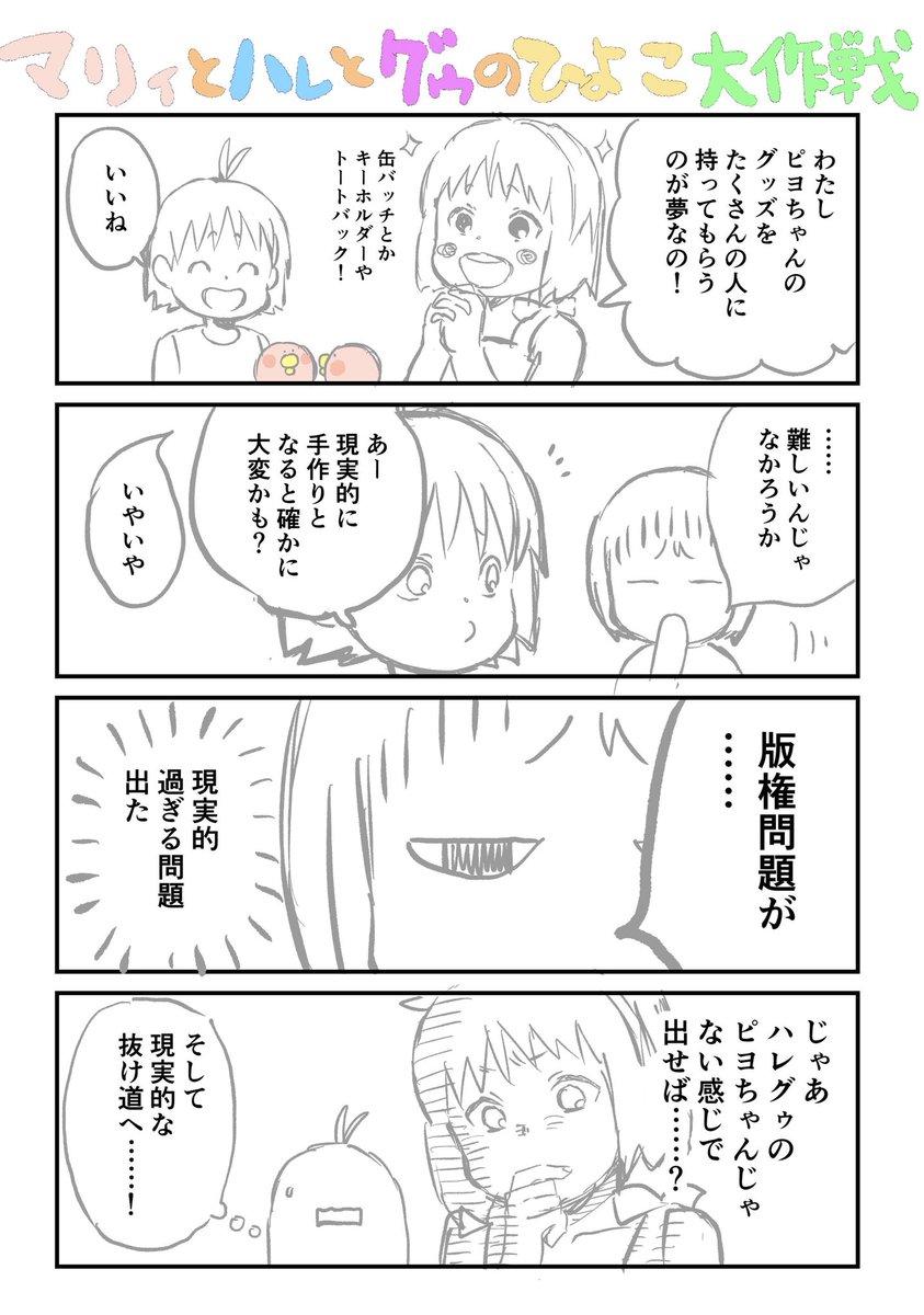 蓮 十郎 金田一